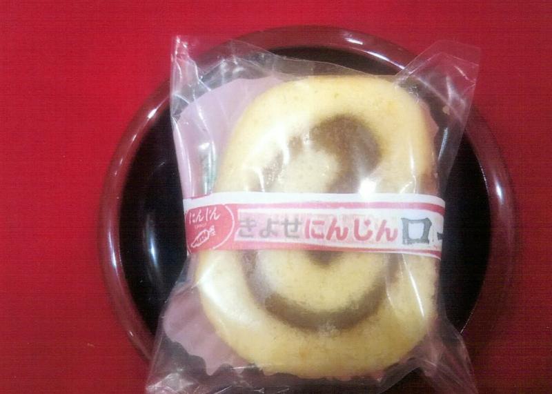 御菓子司 清月