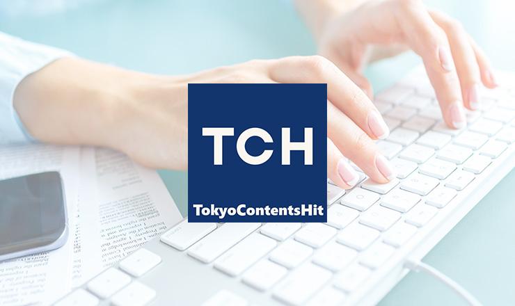 株式会社東京コンテンツヒット